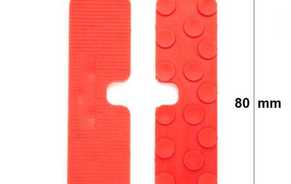 Cale de vitrage sans languettes largeur 24mm (📝)